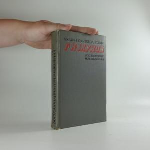 náhled knihy - Воспоминания и размышления 2.