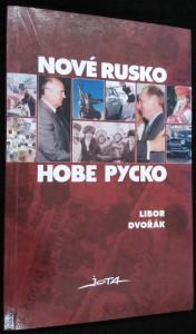 náhled knihy - Nové Rusko