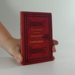 náhled knihy - Básně staronárodní rukopisův Zelenohorského a Kralodvorského
