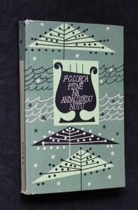 náhled knihy - Písně na andaluskou notu