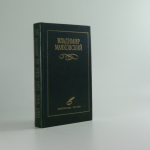 náhled knihy - ВЛАДИМИР МАЯКОВСКИЙ (Vladimir Majakovskij)