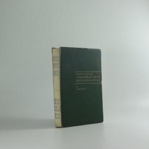 náhled knihy - Taschenbuch für die Biologische Praxis