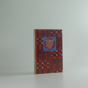 náhled knihy - Spálený dopis : Z lyriky