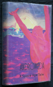 náhled knihy - Andromeda a space-age tale