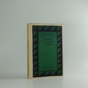náhled knihy - Zápisky z Mrtvého domu