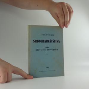 náhled knihy - Srbocharvátština. Část 1, Mluvnice a konversace