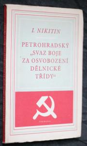 náhled knihy - Petrohradský svaz boje za osvobození dělnické třídy