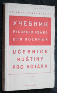 náhled knihy - Učebnice ruštiny pro vojáka