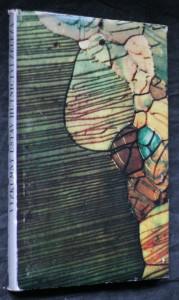 náhled knihy - Výzkumný ústav hutnictví železa-VÚHŽ [Dobrá u Frýdku-Místku] ČSSR