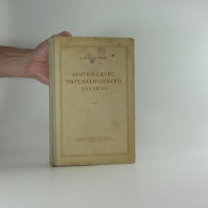 náhled knihy - Kratký kurs matematické analýzy