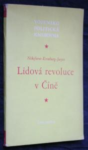 náhled knihy - Lidová revoluce v Číně : historický náčrt vítězného boje čínského lidu