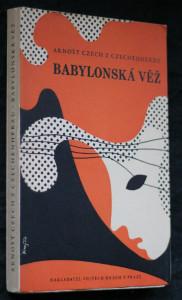 náhled knihy - Babylonská věž
