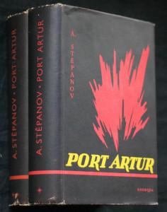 náhled knihy - Port Artur. Díl 1-2
