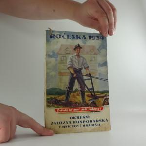 náhled knihy - Ročenka 1939 : Okresní záložna hospodářská v mnichově hradišti