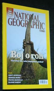 náhled knihy - National geographic březen 2012