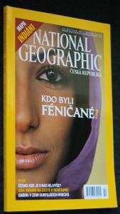 náhled knihy - National geographic říjen 2004