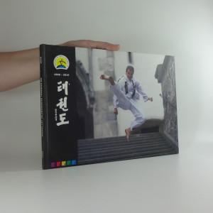 náhled knihy - Dvacet let Velešínského Taekwon-Do