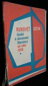 náhled knihy - Rukověť dějiny české a slovenské literatury od roku 1918
