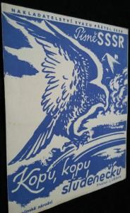 náhled knihy - Kopu, kopu studenečku