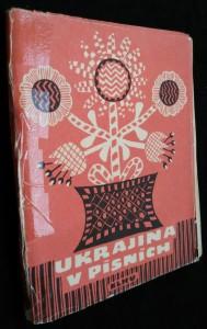 náhled knihy - Ukrajina v písních