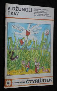 náhled knihy - Čtyřlístek 79 - V džungli trav