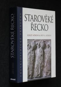 náhled knihy - Starověké Řecko : encyklopedická příručka