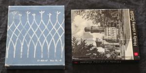 náhled knihy - Hrady a zámky ČSSR