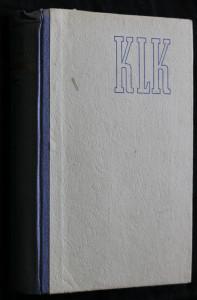náhled knihy - Spravedliví : Legendy a příběhy