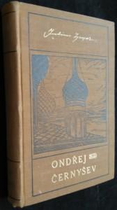 náhled knihy - Ondřej Černyšev : román