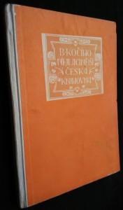 náhled knihy - Humoresky : humoristické črty a novely