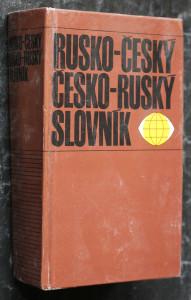 náhled knihy - Rusko-český a česko-ruský slovník