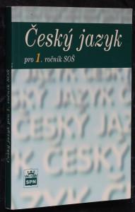 náhled knihy - Český jazyk pro 1. ročník středních odborných škol