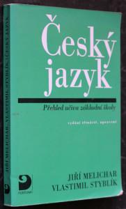 náhled knihy - Český jazyk : přehled učiva základní školy s cvičeními a klíčem