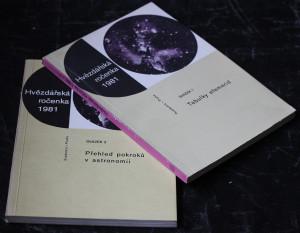 náhled knihy - Hvězdářská ročenka 1981. Svazek 1: Tabulky efemerid. Svazek 2: Přehled pokroků v astronomii.