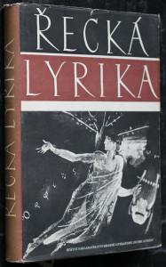 náhled knihy - Řecká lyrika