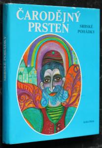 náhled knihy - Čarodějný prsten : srbské pohádky
