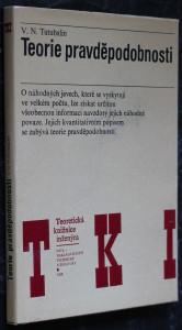 náhled knihy - Teorie pravděpodobnosti