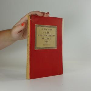 náhled knihy - V záři hellenského slunce : 1905-1906