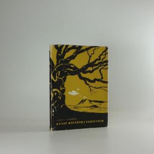 náhled knihy - Z časů dávných i nedávných : výbor pověstí z Kroměřížska a Holešovska