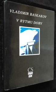 náhled knihy - V rytmu doby : film a současnost