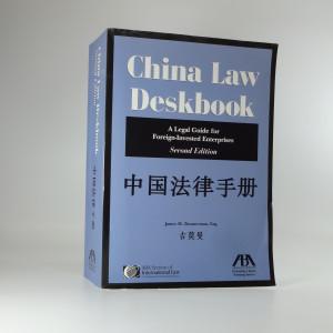 náhled knihy - China Law Deskbook 中国法律手冊