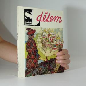 náhled knihy - Sovětská literatura dětem (6.)