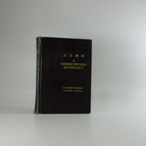 náhled knihy - Chinese-English Dictionary
