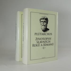 náhled knihy - Životopisy slavných Řeků a Římanů (2 svazky)