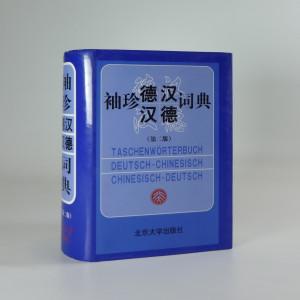 náhled knihy - Taschenworterbuch,  Deutsch - Chinesisch, Chinesisch - Deutsch