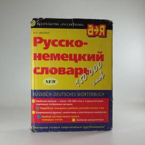 náhled knihy - Russisch -Deutsches Worterbuch