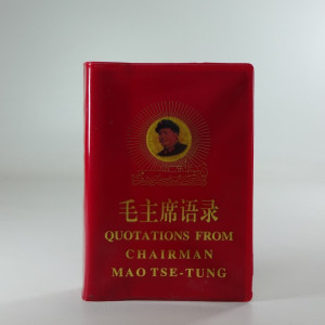 náhled knihy - Quotations from Chairman Mao Tse-Tung