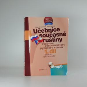 náhled knihy - Učebnice současné ruštiny = Učebnik sovremennogo russkogo jazyka