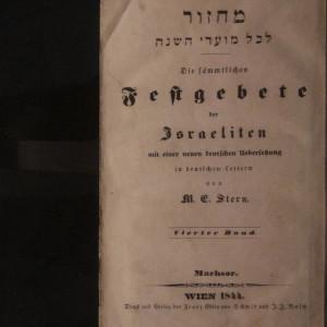 antikvární kniha Festgebete der Israeliten mit einer neuen deutschen Uebersekung in deutschen Lettern, 1844