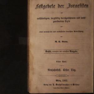 antikvární kniha Festgebete der Israeliten. Erster Theil. Neujahrsfes, Erster Tag., 1862